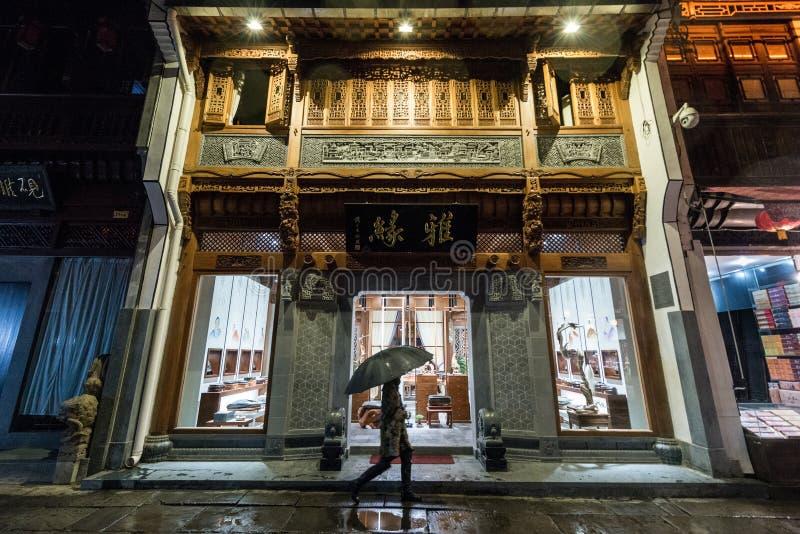 Città di Huangshan Tunxi, Cina - vie e negozi di Città Vecchia Huangshan fotografia stock