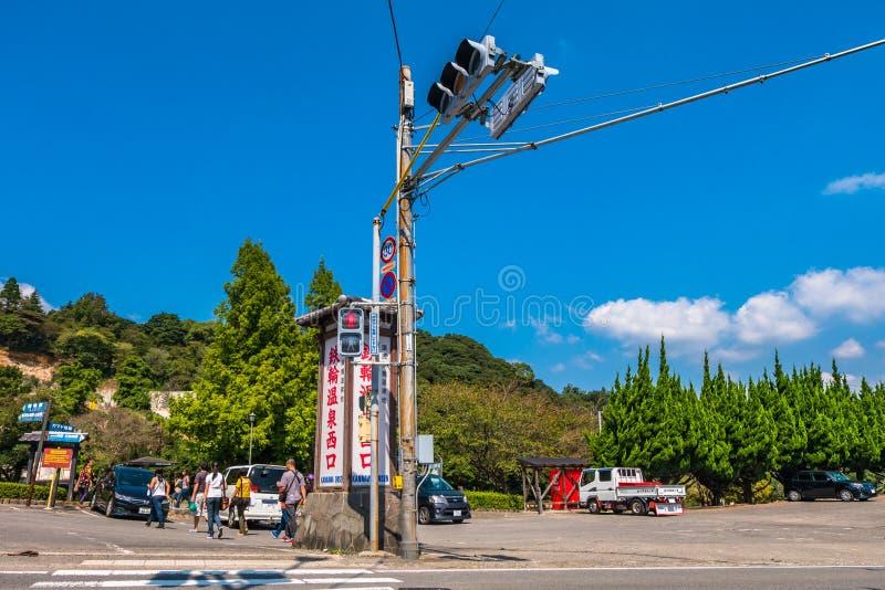 Città di Kannawa di mattina immagini stock libere da diritti