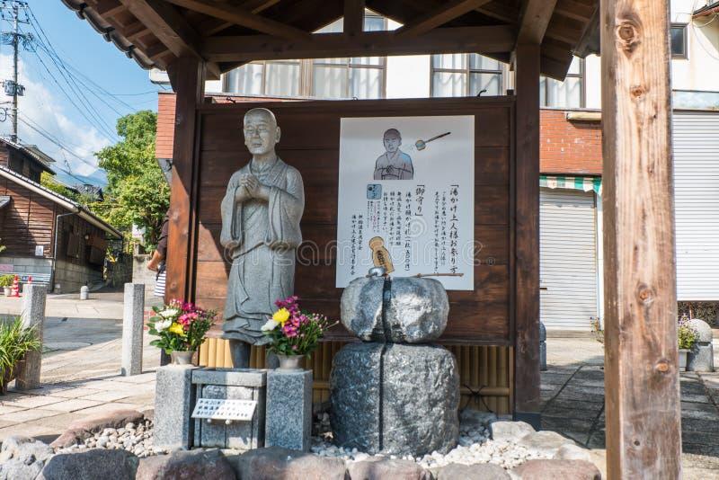 Città di Kannawa di mattina fotografie stock