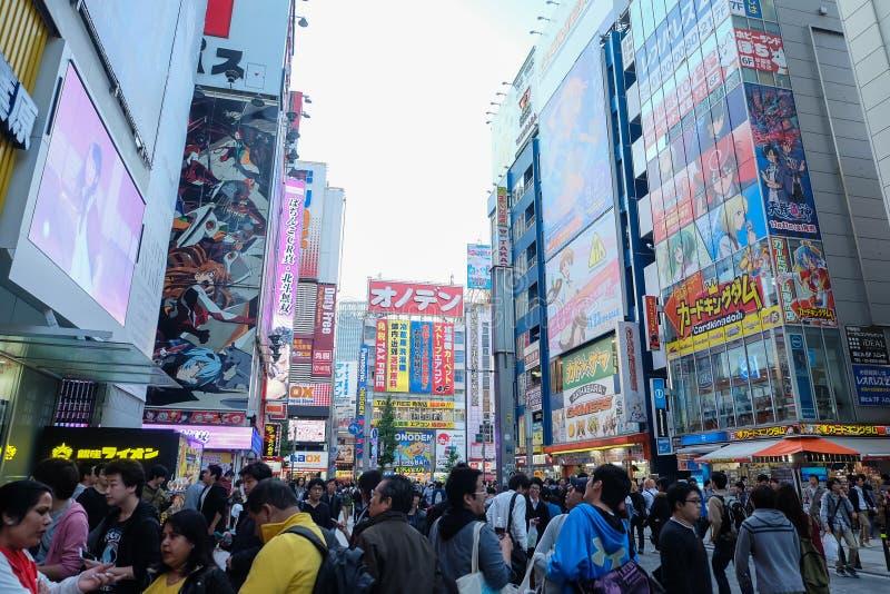 Città elettronica Tokyo Giappone fotografie stock libere da diritti