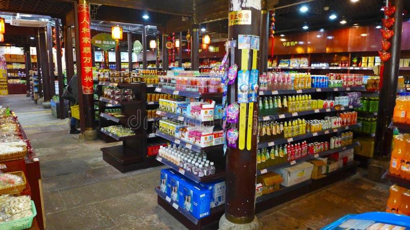 Città storica del mercato dell'interno tradizionale vecchia, Ningbo, Cina immagini stock