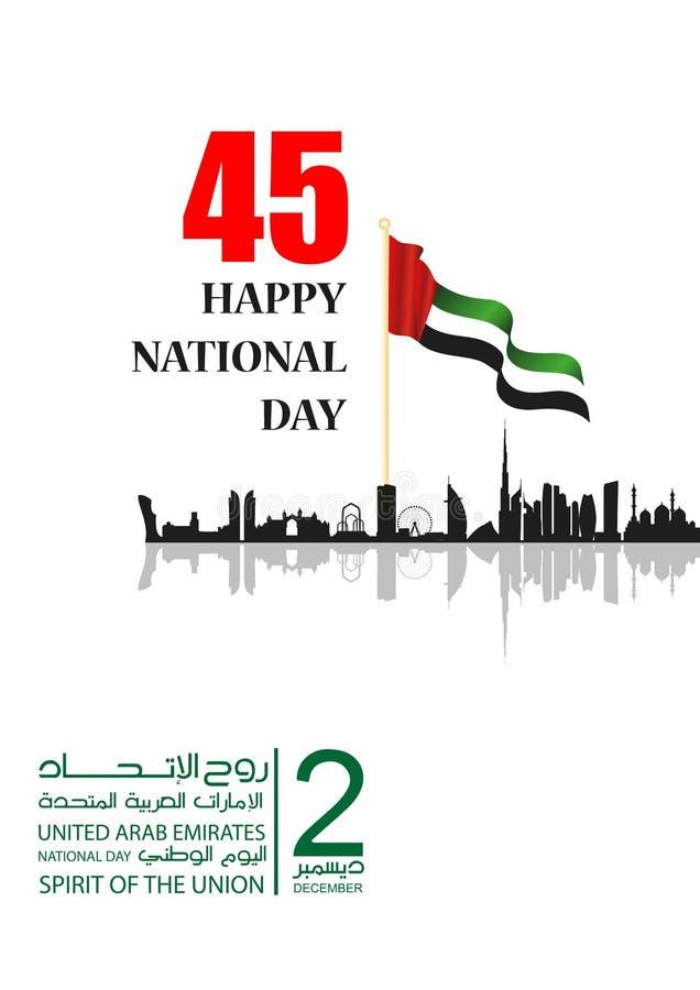 Cittadino Daybackground degli Emirati Arabi Uniti UAE illustrazione vettoriale