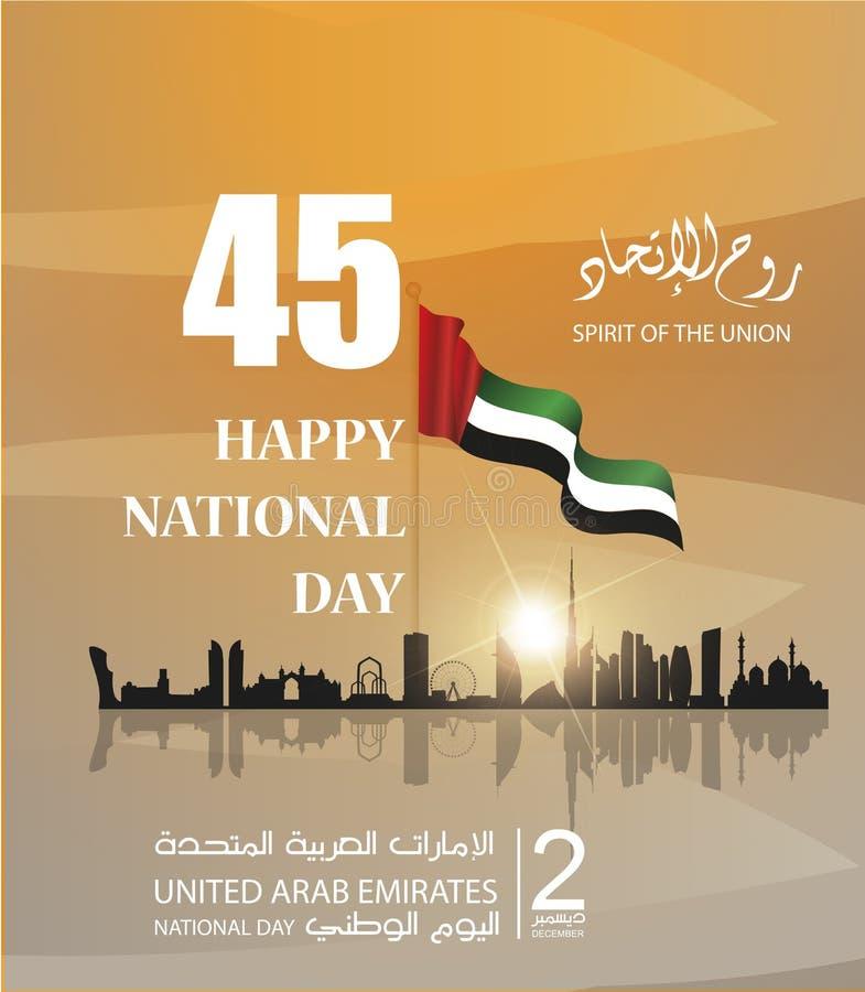 Cittadino Daybackground degli Emirati Arabi Uniti UAE illustrazione di stock