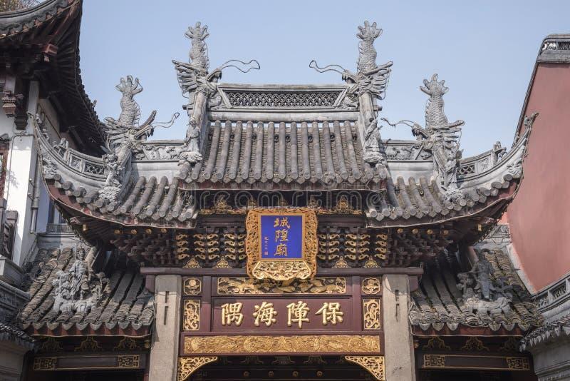 City God Temple Of Shanghai royalty free stock image