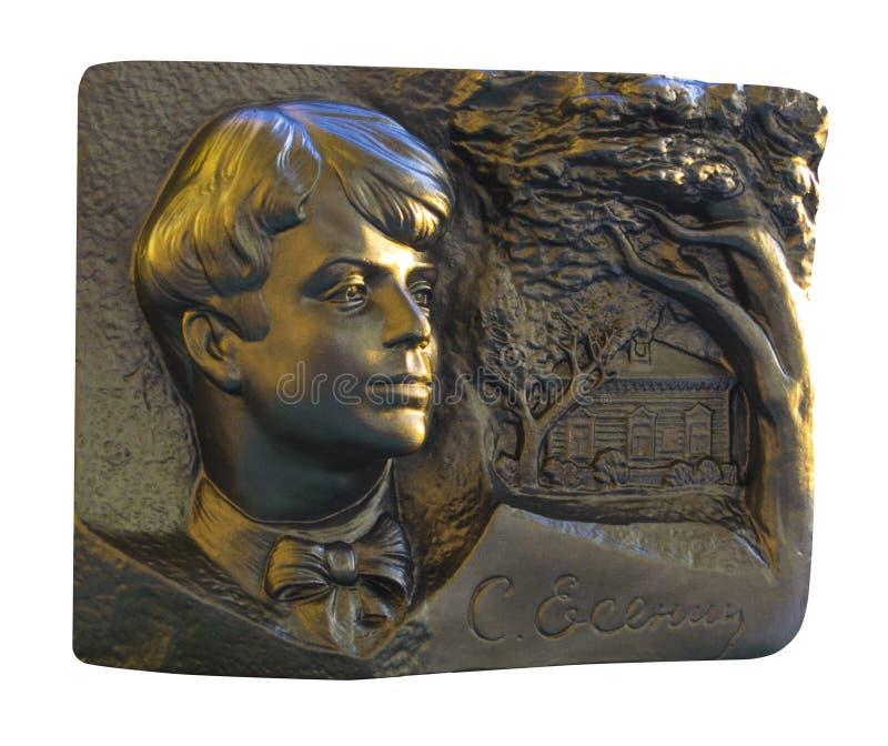 16.10.2019 City Kamenskoe Dnepropetrovsk region Ukraine plaster bas-relief poet Sergei Yesenin of Soviet times stock images