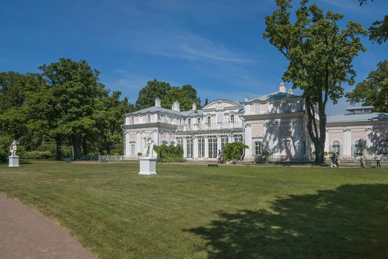 The city of Lomonosov Menshikov Palace stock photo