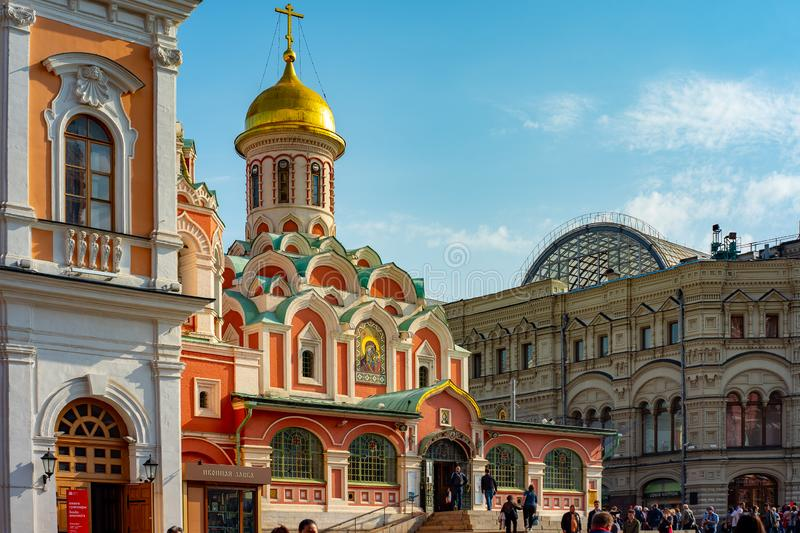 City the Moscow .Kazan Cathedral on the background of Gum.22.09.2018. City the Moscow .Kazan Cathedral on the background of Gum.22.09.2018 royalty free stock image