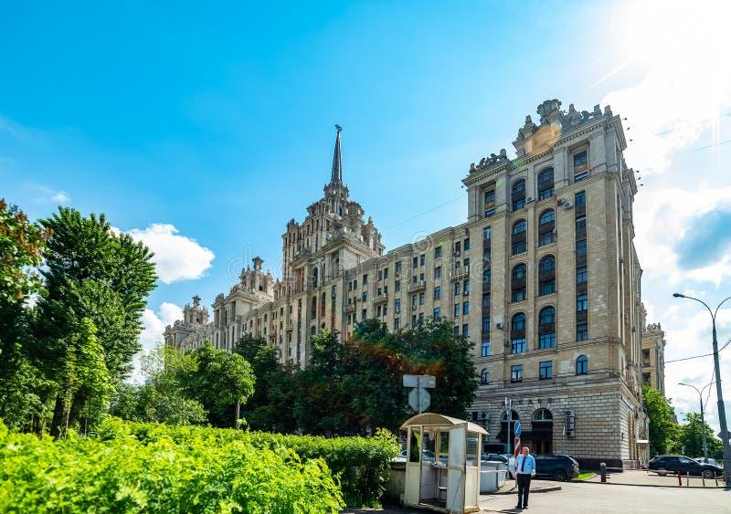 View of `hotel Ukraine`  from Taras Shevchenko embankment. City the Moscow .view of `hotel Ukraine` from Taras Shevchenko embankment.Russia.2019 royalty free stock image