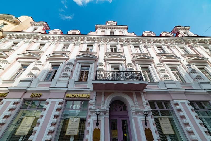 View of the Profitable house of S. Skvortsov, Arbat is one of the oldest streets in Moscow. City the Moscow .view of the Profitable house of S. Skvortsov,Arbat stock photography
