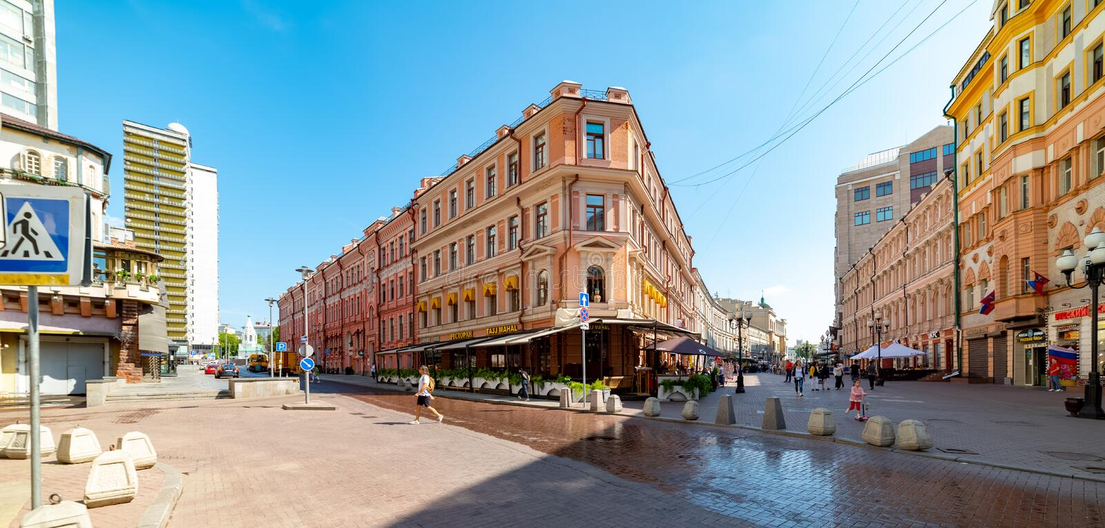 View of the Profitable house, V. K. Tishaninova, Arbat is one of the oldest streets in Moscow. City the Moscow .view of the Profitable house, V. K. Tishaninova royalty free stock photography