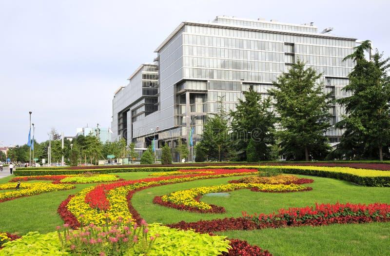 City park. Gardening art, city sculpture of beijing royalty free stock photos