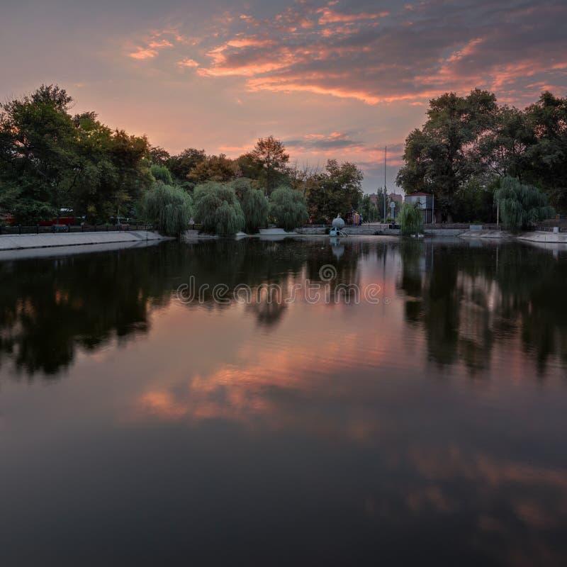 City park of Dnepropetrovsk royalty free stock photo