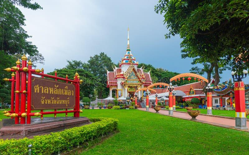 City pillar shrine of Chanthaburi. One of holy landmark of Chanthaburi, Thailand stock photography