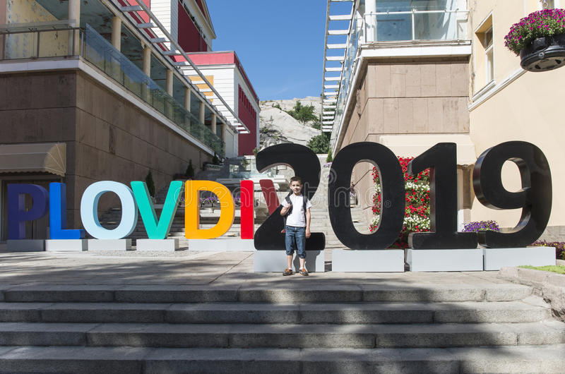 The city of Plovdiv will be the European Capital of Culture in 2. 019. Large voluminous letters. Bulgaria, Plovdiv stock photography