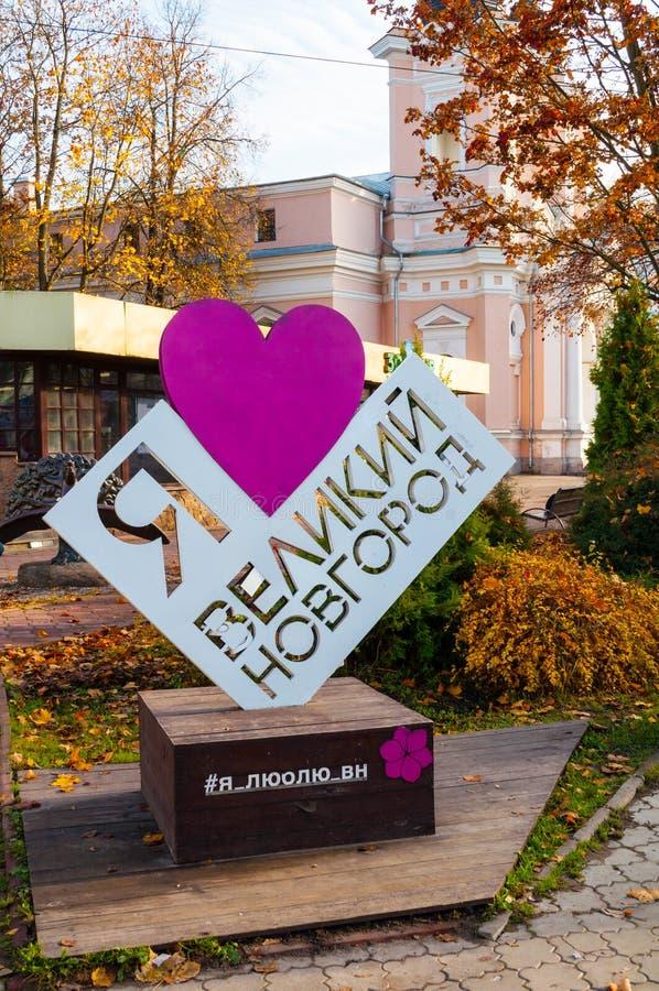 City sculpture art object I love Veliky Novgorod in the central street in Veliky Novgorod, Russia, closeup view. Veliky Novgorod, Russia - October 18, 2018. City royalty free stock photos