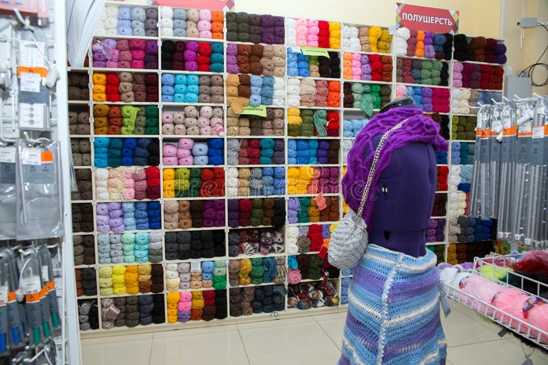 Store of goods for creativity and needlework royalty free stock image