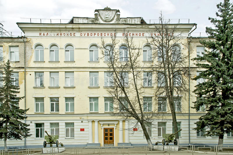 City Tver. Kalinin Suvorov Military School. RUSSIA, TVER - April 04,2014: Federal state educational institution Tver Suvorov Military School of the Ministry of royalty free stock images