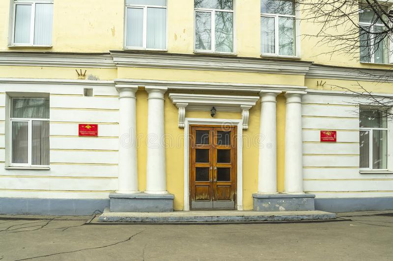 City Tver. Kalinin Suvorov Military School. RUSSIA, TVER - April 04,2014: Federal state educational institution `Tver Suvorov Military School of the Ministry of stock image