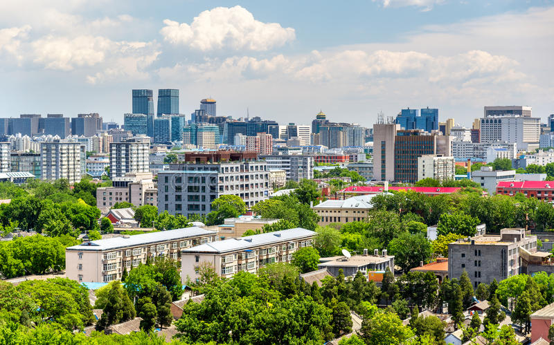City view of Beijing from Jingshan park. China stock images