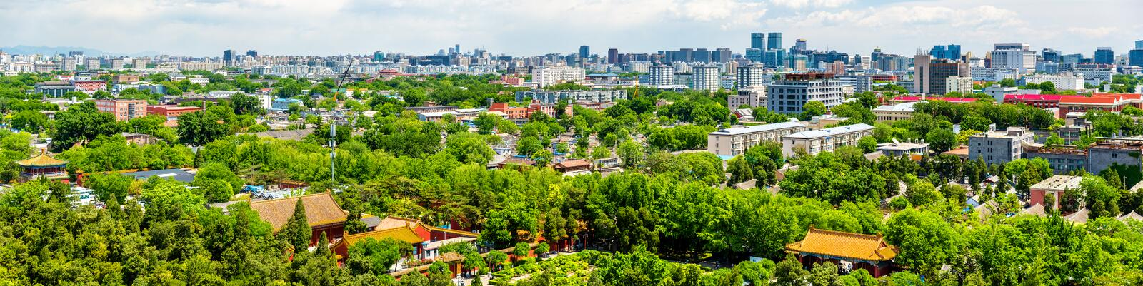 City view of Beijing from Jingshan park. China stock image