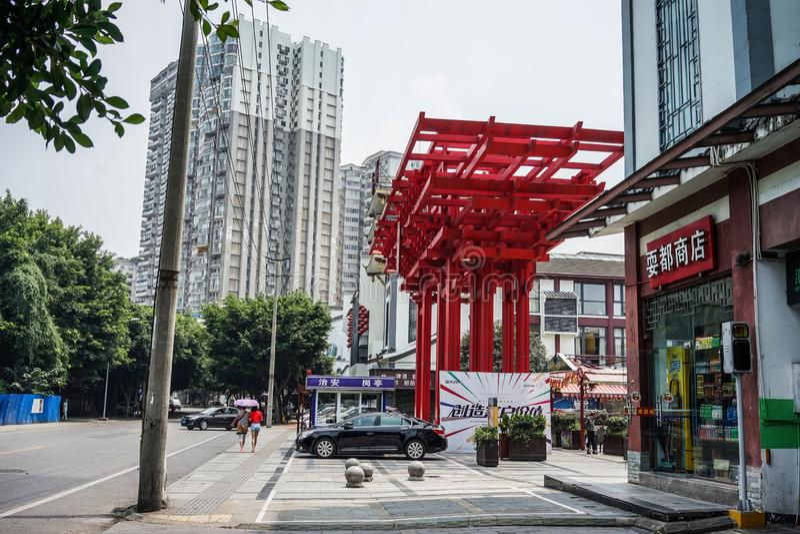 Cityscape of Chengdu, China stock photo