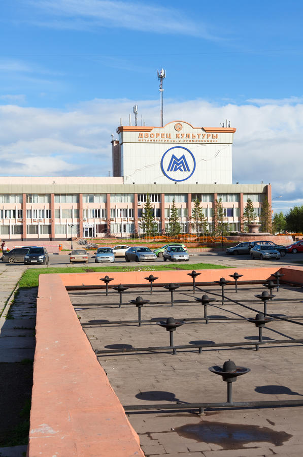 Cityscape of Magnitogorsk city stock image
