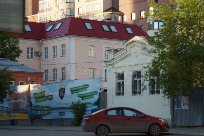 Cityscape: mening aan huis 33 Rosa Luxemburg Street de 19de eeuwmonument van architectuur stock afbeeldingen