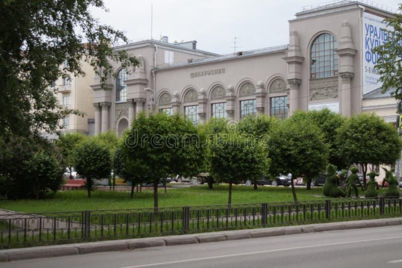 cityscape Monument der Architektur des Anfangs des 20. Jahrhunderts, Geschäftsclub stockfotografie