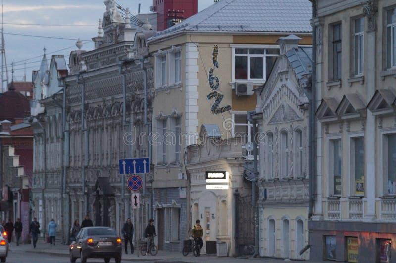 Cityscape Sectie van de straat op 8 Maart van huisnummer 16 aan aantal 20a royalty-vrije stock afbeeldingen