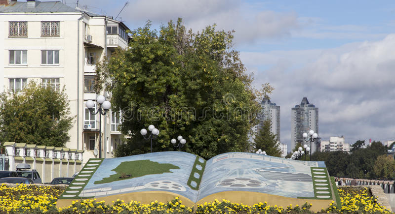 Cityscape in the square yekaterinburg,russian federation royalty free stock images