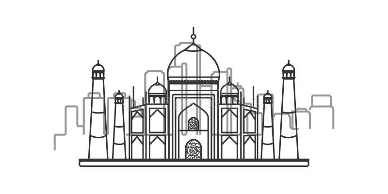 cityscape van Agra-overzichtsillustratie stock illustratie