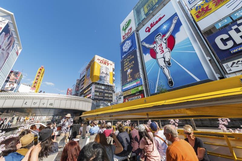 Cityscape van Osaka, Japan stock afbeelding