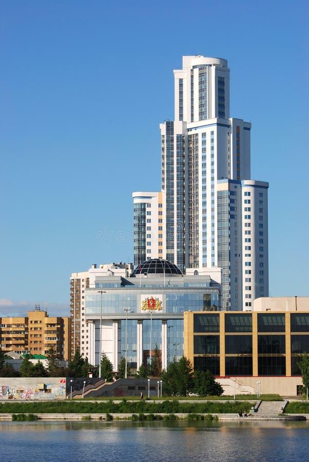 Cityscape van Yekaterinburg royalty-vrije stock afbeelding