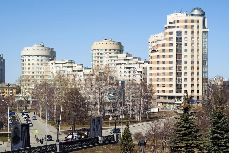 Cityscape of Yekaterinburg, Russia royalty free stock photography