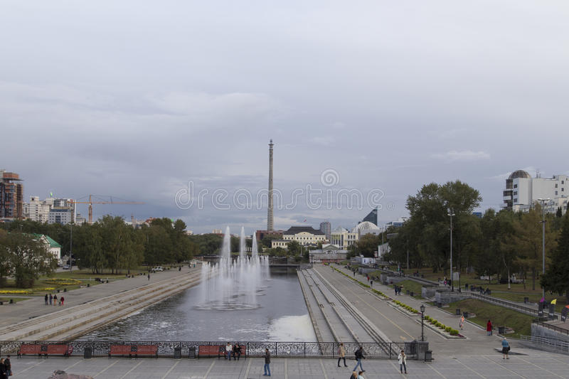 Cityscape in yekaterinburg ,russian federation royalty free stock photos
