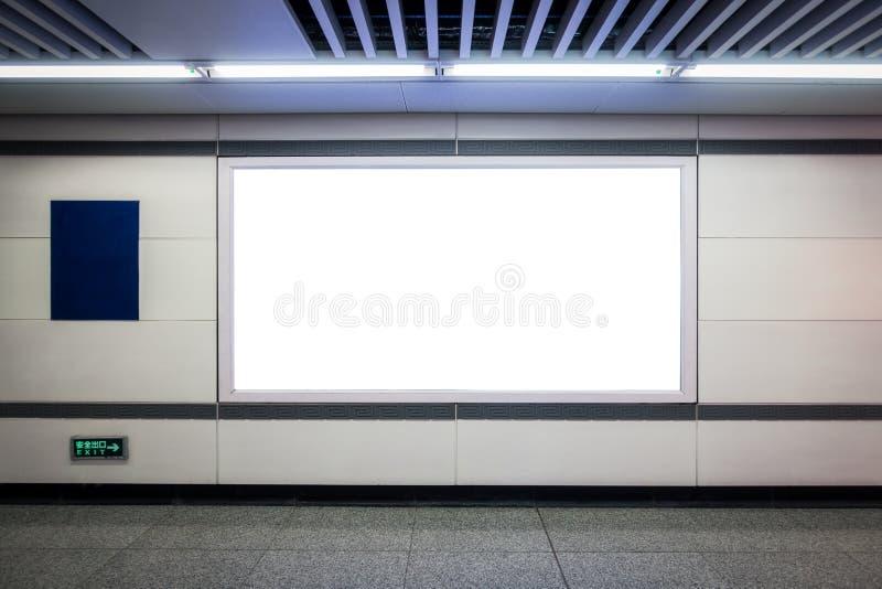 Ciudad blanca rectangular de la maqueta de la cartelera subterráneo urbana del subterráneo imágenes de archivo libres de regalías