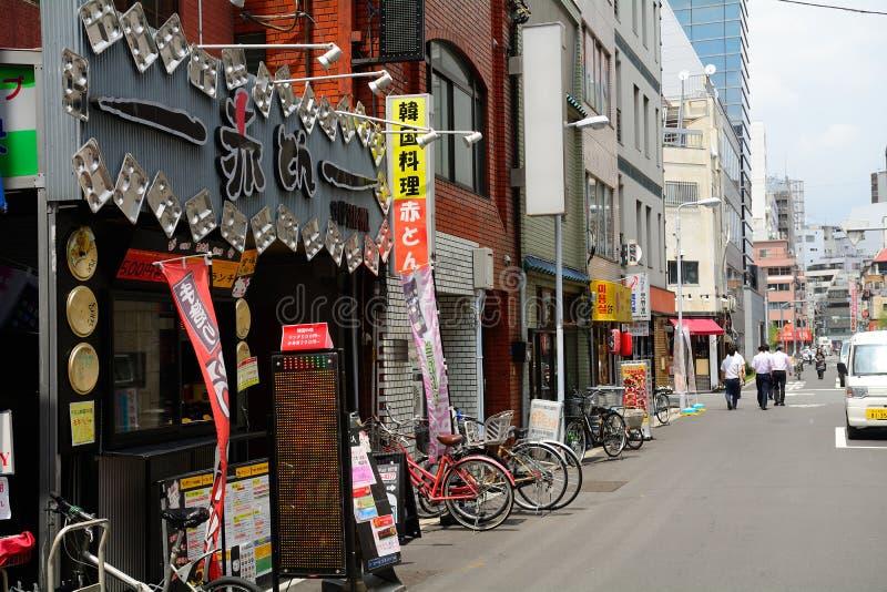 Ciudad coreana, Tokio, Japón fotos de archivo