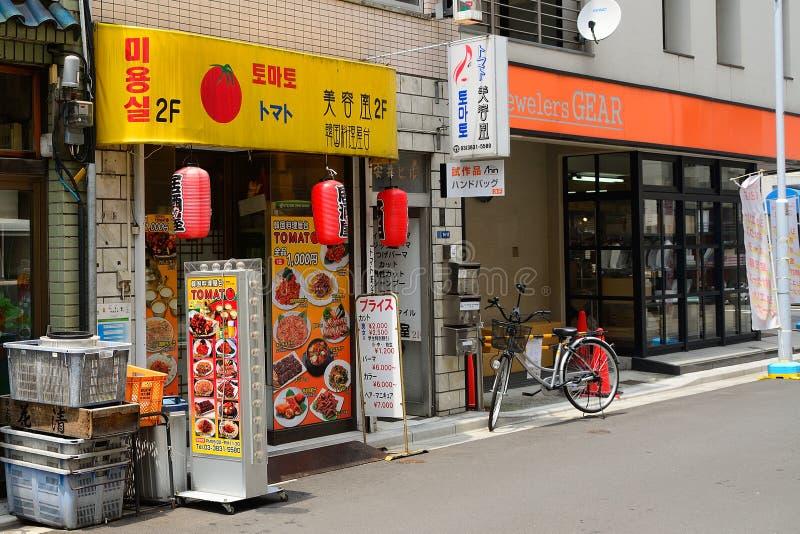 Ciudad coreana, Tokio, Japón fotografía de archivo libre de regalías