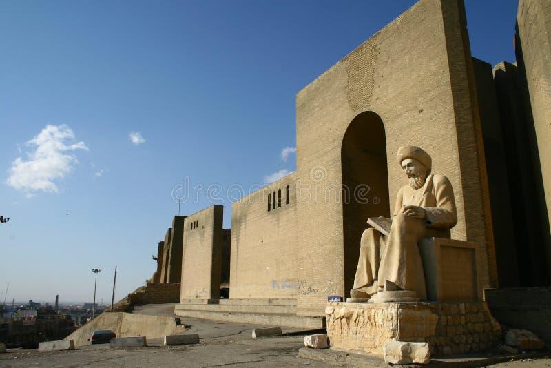 Ciudad de Arbil imagen de archivo
