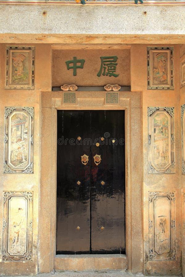 ciudad de chaozhou, Guangdong, China imágenes de archivo libres de regalías
