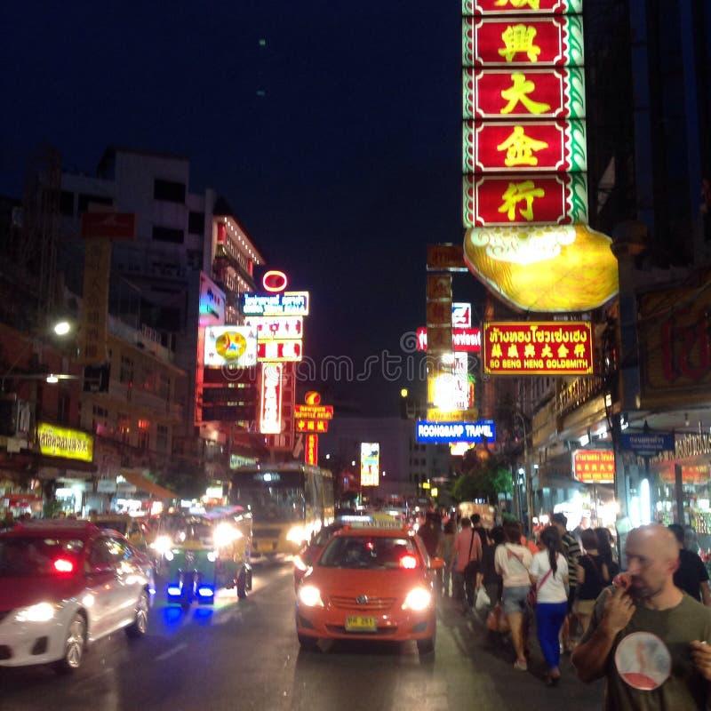 Ciudad de China del camino foto de archivo