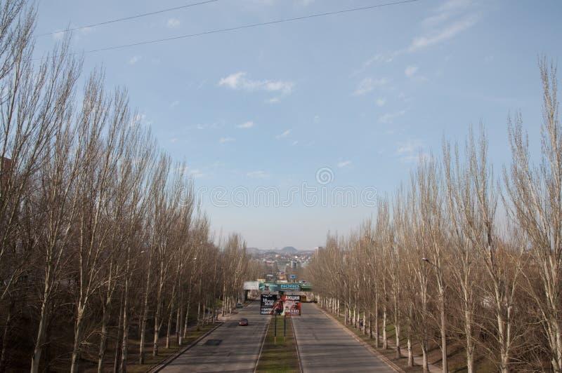 Ciudad de Donetsk, Ucrania imagen de archivo libre de regalías