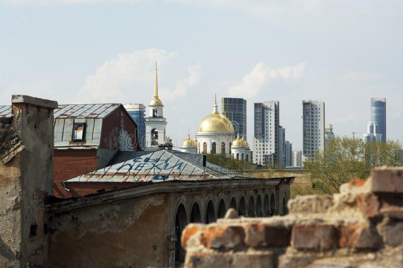 Ciudad de Ekaterinburg desde arriba en un hospital mental fotos de archivo libres de regalías