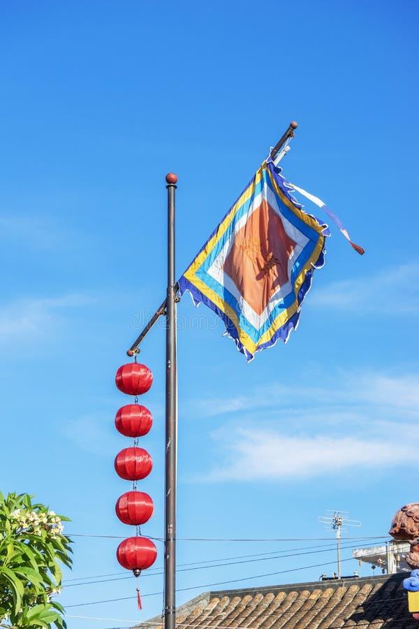 Ciudad de Hoi An Ancient, provincia de Quang Nam, Vietnam fotografía de archivo libre de regalías