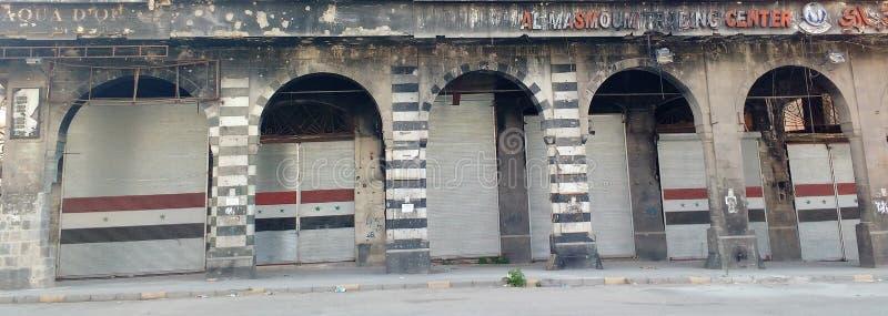 Ciudad de homs después de la guerra imágenes de archivo libres de regalías
