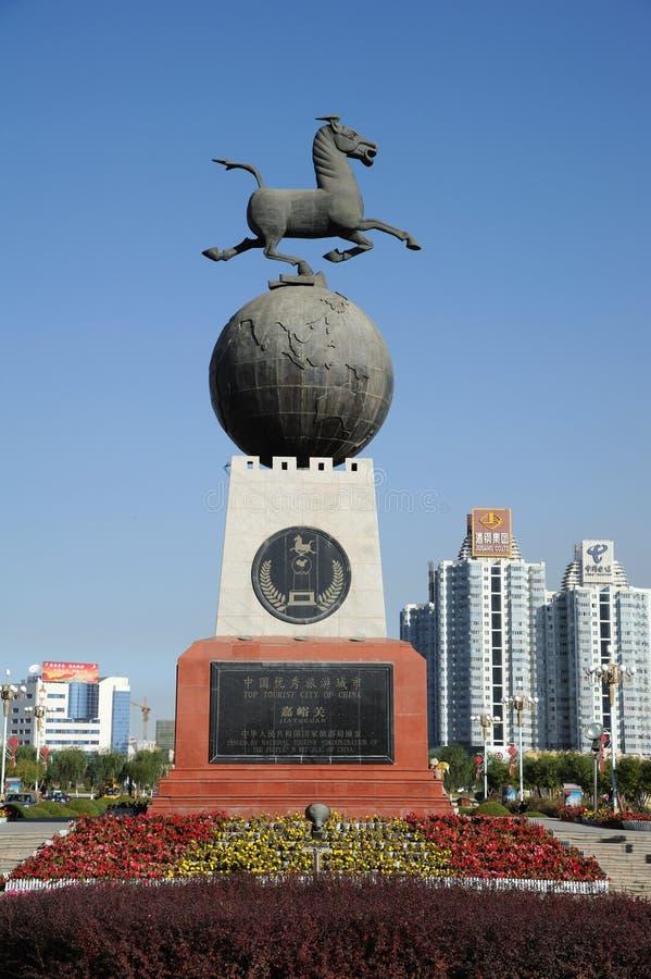 Ciudad de Jiayuguan imágenes de archivo libres de regalías