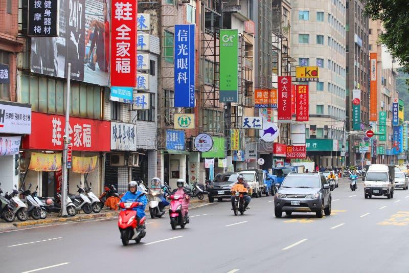 Ciudad de Keelung, Taiwán fotografía de archivo libre de regalías