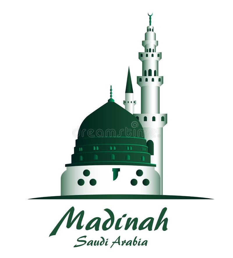 Ciudad de los edificios famosos de Madinah la Arabia Saudita ilustración del vector