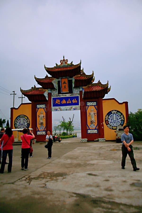 Ciudad de los fantasmas de Fengdu foto de archivo libre de regalías