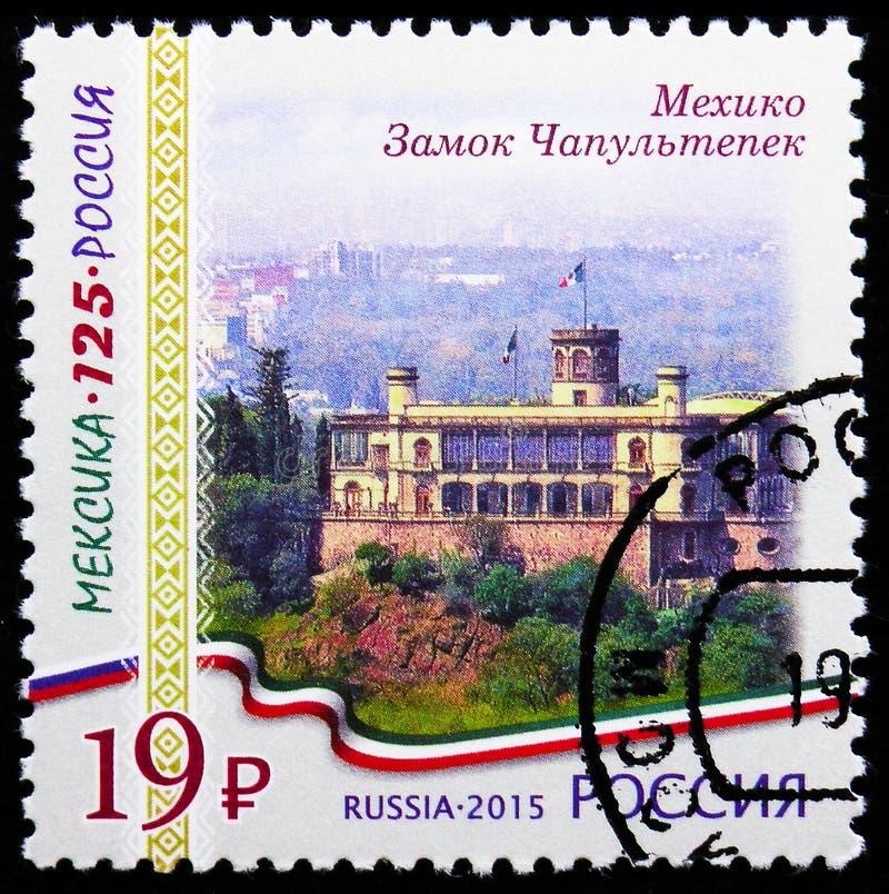 Ciudad de México, Castillo de Chapultepec, 125o aniversario del establecimiento de serie de las relaciones diplomáticas, circa 20 imagen de archivo libre de regalías